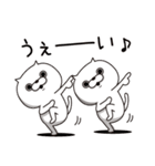 ねこ太郎4(個別スタンプ:15)