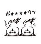 ねこ太郎4(個別スタンプ:16)