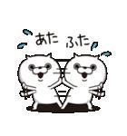 ねこ太郎4(個別スタンプ:17)