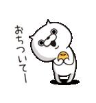 ねこ太郎4(個別スタンプ:18)