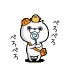 ねこ太郎4(個別スタンプ:19)
