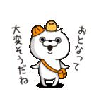 ねこ太郎4(個別スタンプ:20)