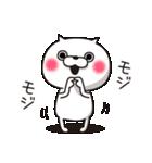 ねこ太郎4(個別スタンプ:21)