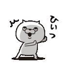 ねこ太郎4(個別スタンプ:24)