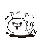 ねこ太郎4(個別スタンプ:25)