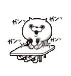ねこ太郎4(個別スタンプ:27)