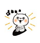 ねこ太郎4(個別スタンプ:30)