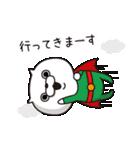 ねこ太郎4(個別スタンプ:31)