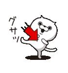 ねこ太郎4(個別スタンプ:35)