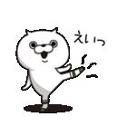 ねこ太郎4(個別スタンプ:36)