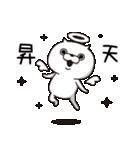 ねこ太郎4(個別スタンプ:37)