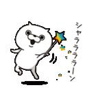 ねこ太郎4(個別スタンプ:39)