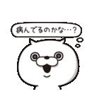 ねこ太郎4(個別スタンプ:40)