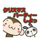 ゆるゆるもんちー8☆クリスマスあるある☆(個別スタンプ:01)