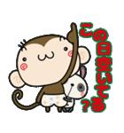 ゆるゆるもんちー8☆クリスマスあるある☆(個別スタンプ:02)
