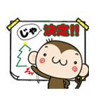 ゆるゆるもんちー8☆クリスマスあるある☆(個別スタンプ:03)