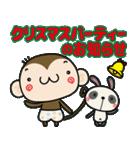 ゆるゆるもんちー8☆クリスマスあるある☆(個別スタンプ:05)