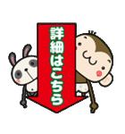 ゆるゆるもんちー8☆クリスマスあるある☆(個別スタンプ:06)
