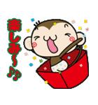 ゆるゆるもんちー8☆クリスマスあるある☆(個別スタンプ:08)