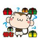 ゆるゆるもんちー8☆クリスマスあるある☆(個別スタンプ:09)