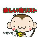 ゆるゆるもんちー8☆クリスマスあるある☆(個別スタンプ:10)