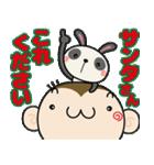 ゆるゆるもんちー8☆クリスマスあるある☆(個別スタンプ:11)