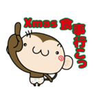 ゆるゆるもんちー8☆クリスマスあるある☆(個別スタンプ:12)