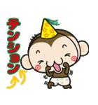 ゆるゆるもんちー8☆クリスマスあるある☆(個別スタンプ:13)