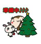 ゆるゆるもんちー8☆クリスマスあるある☆(個別スタンプ:14)