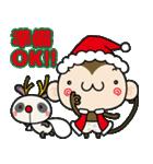 ゆるゆるもんちー8☆クリスマスあるある☆(個別スタンプ:15)