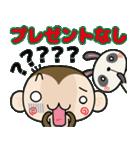 ゆるゆるもんちー8☆クリスマスあるある☆(個別スタンプ:17)