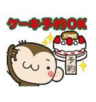 ゆるゆるもんちー8☆クリスマスあるある☆(個別スタンプ:19)