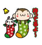 ゆるゆるもんちー8☆クリスマスあるある☆(個別スタンプ:20)