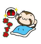 ゆるゆるもんちー8☆クリスマスあるある☆(個別スタンプ:21)
