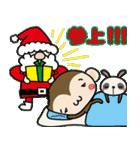 ゆるゆるもんちー8☆クリスマスあるある☆(個別スタンプ:22)