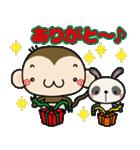 ゆるゆるもんちー8☆クリスマスあるある☆(個別スタンプ:23)