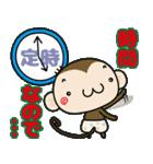 ゆるゆるもんちー8☆クリスマスあるある☆(個別スタンプ:24)