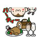 ゆるゆるもんちー8☆クリスマスあるある☆(個別スタンプ:25)