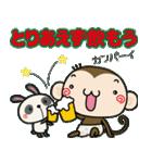 ゆるゆるもんちー8☆クリスマスあるある☆(個別スタンプ:26)