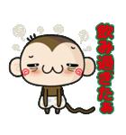 ゆるゆるもんちー8☆クリスマスあるある☆(個別スタンプ:27)