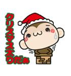 ゆるゆるもんちー8☆クリスマスあるある☆(個別スタンプ:28)