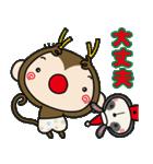 ゆるゆるもんちー8☆クリスマスあるある☆(個別スタンプ:29)