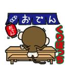 ゆるゆるもんちー8☆クリスマスあるある☆(個別スタンプ:30)