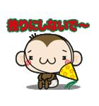 ゆるゆるもんちー8☆クリスマスあるある☆(個別スタンプ:31)