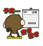 ゆるゆるもんちー8☆クリスマスあるある☆(個別スタンプ:32)
