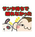 ゆるゆるもんちー8☆クリスマスあるある☆(個別スタンプ:33)
