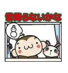 ゆるゆるもんちー8☆クリスマスあるある☆(個別スタンプ:34)