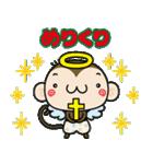 ゆるゆるもんちー8☆クリスマスあるある☆(個別スタンプ:35)