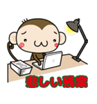 ゆるゆるもんちー8☆クリスマスあるある☆(個別スタンプ:38)