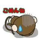 ゆるゆるもんちー8☆クリスマスあるある☆(個別スタンプ:39)